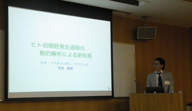 213rd seminar